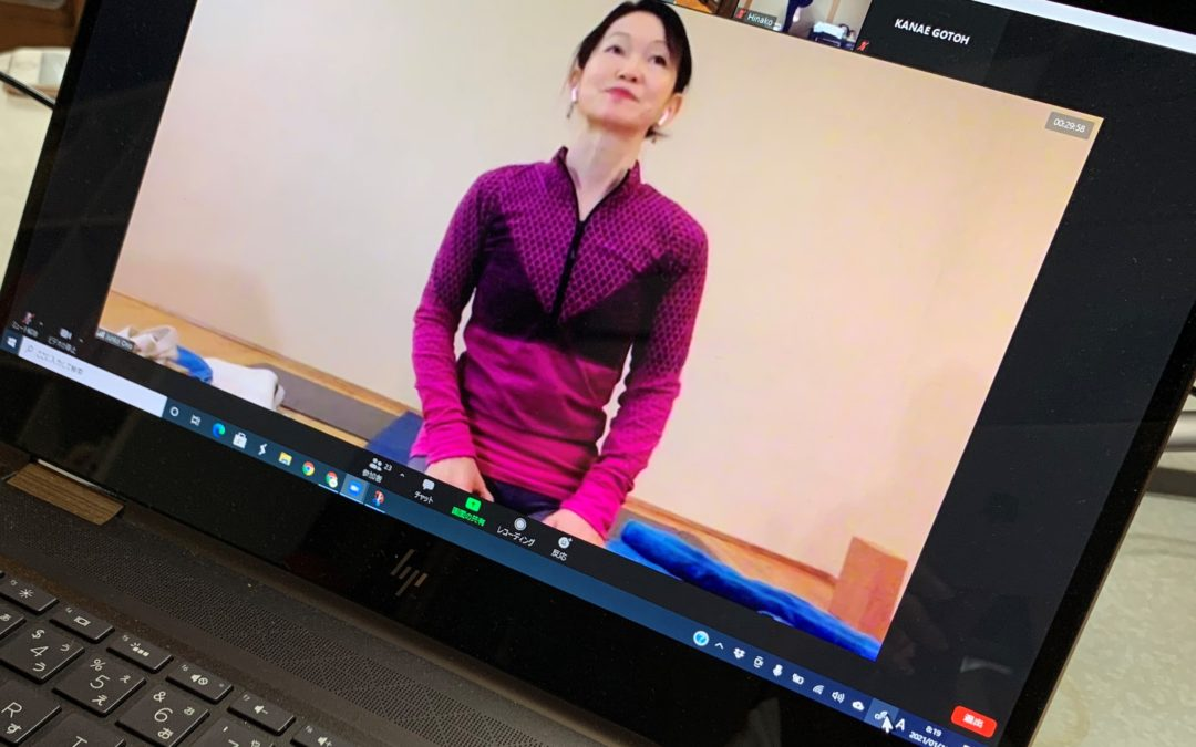 Junko's Online Yoga Class in May 2021 at @Yoga Studio in Zoom ~Payment for Donation~